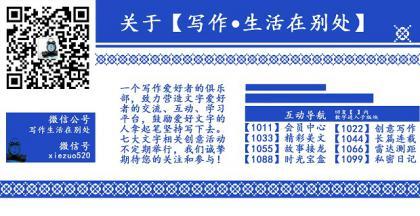 blog_bottom_620_1.jpg